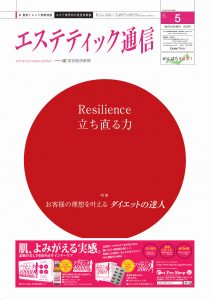 mp1105_cover