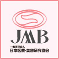 12-日本医療・美容研究協会