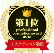 award_icon_top