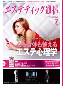 mp1407-cover_s