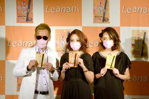 レアナニ 3ショット