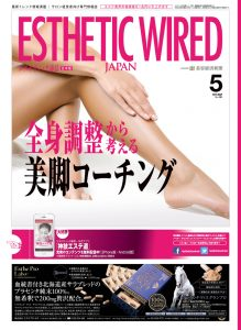 mp1504-cover_s