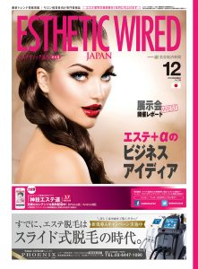 1512-cover_s