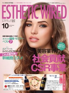 1610-cover_s